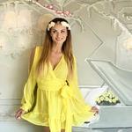 Linda - Žlutá